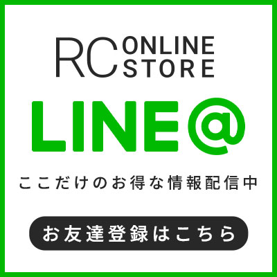 RC ONLINE STORE LINE